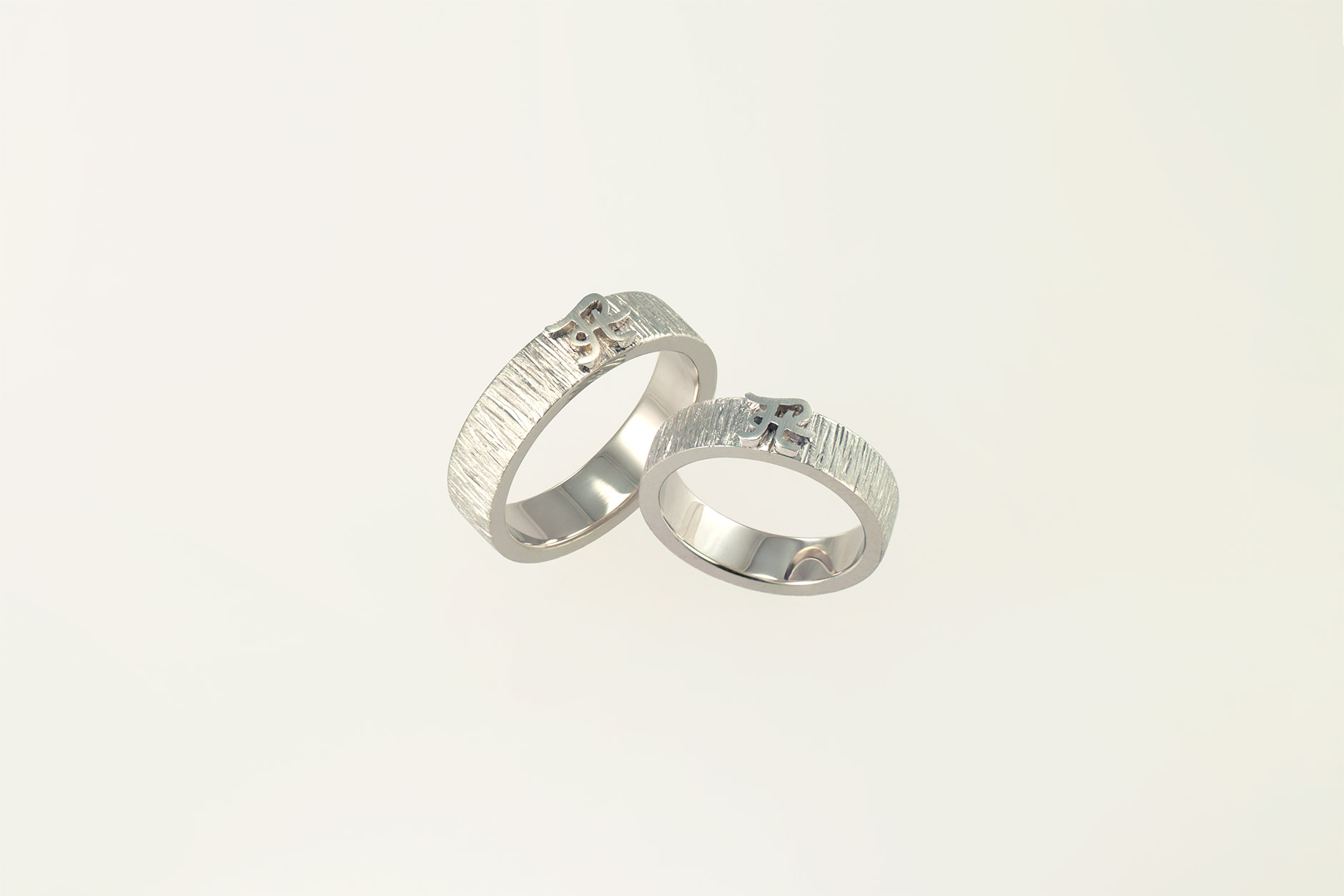 18k White Gold + Platinum Matching Custom Monogram Wedding Rings - NEWA Goldsmith